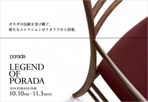 rejend of porada