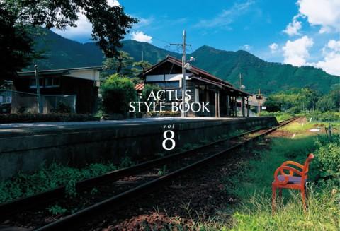 stylebook_ph01-1