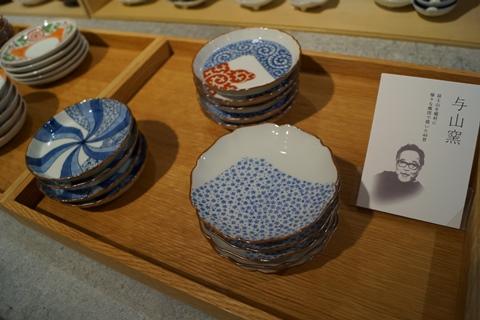 きんしゃい ~有田焼の豆皿たち~