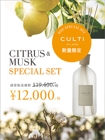 CULTI SPECIAL SET 年始2日より販売します!