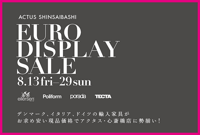 ☆EURO ITEM display sale☆